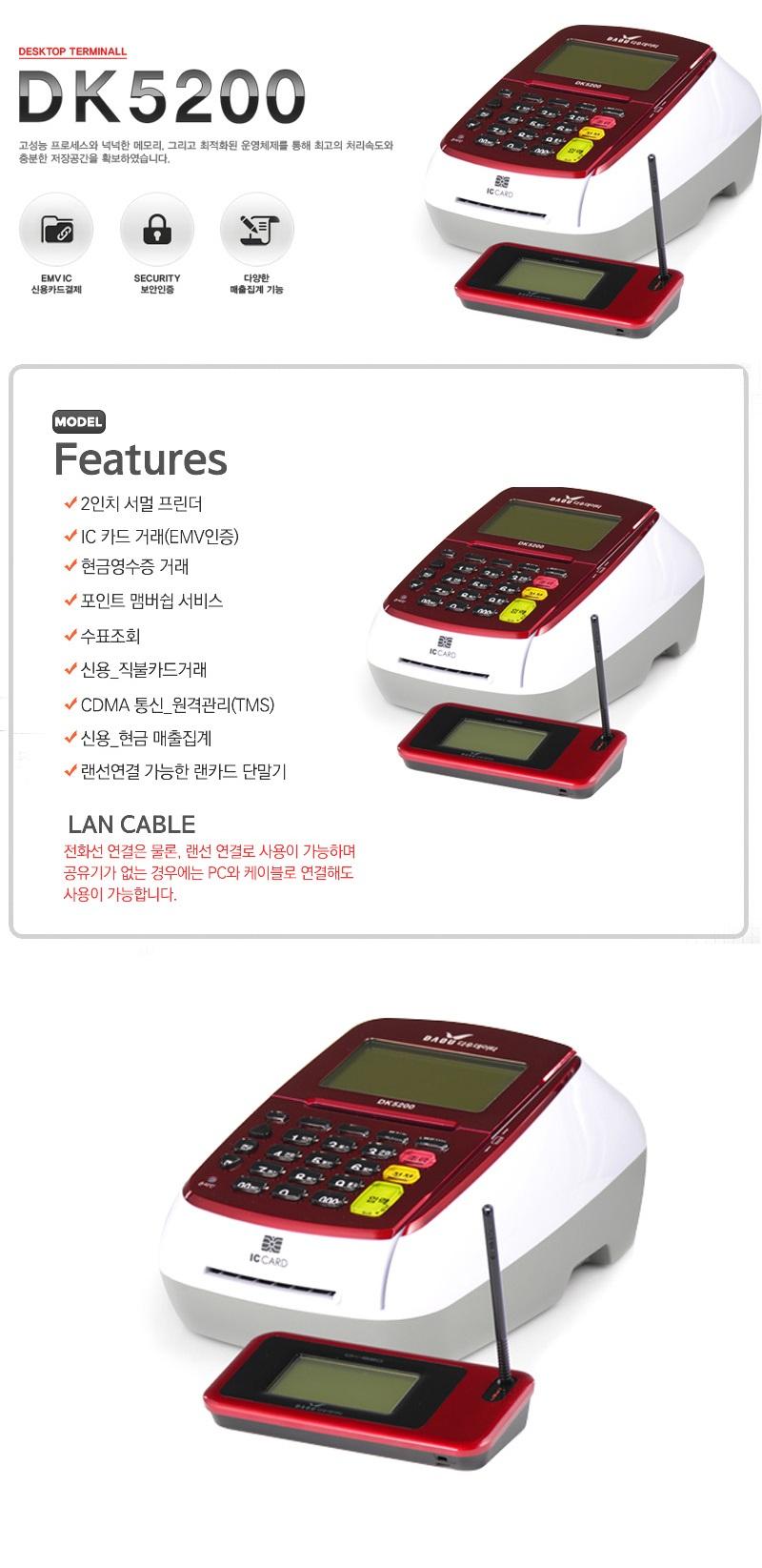 DK5200.jpg